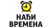 Lead photo nadji vremena (1)